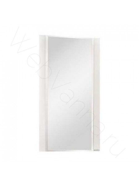Зеркало Акватон Ария 50 см, белое
