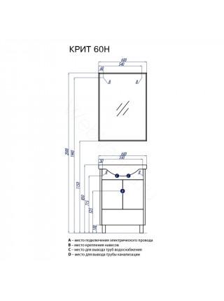 Зеркало Акватон Крит 60 см