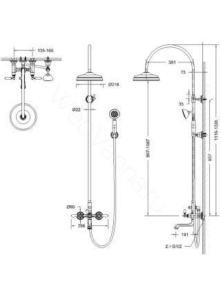 Душевая стойка Bravat Art F65193CP-A2-RUS, хром, с изливом
