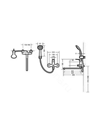 Набор смесителей Bravat Fit 2 в 1 F00416C