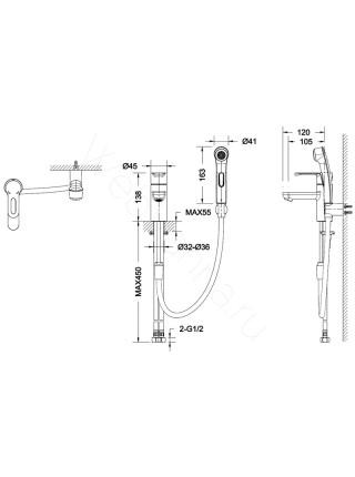 Смеситель с гигиеническим душем Bravat Stream F13783C-3