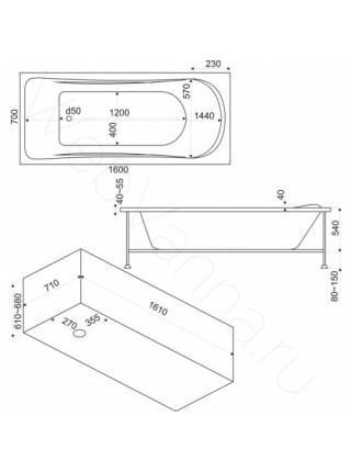 Акриловая ванна Bas Стайл 160х70