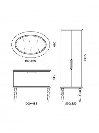 Пенал Edelform Декора 59 см, б/ящ, двойной, белый