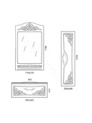 Зеркало Edelform Виттория 71 см, белое