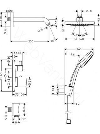 Душевая система Hansgrohe Croma 160 26473000, хром, встраиваемая