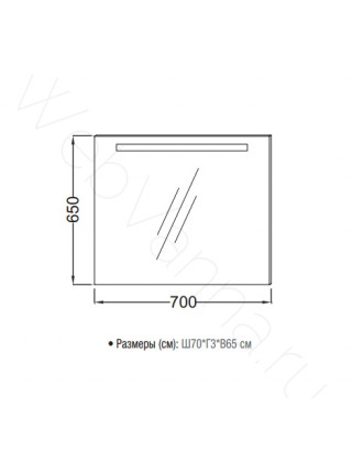 Зеркало Jacob Delafon Parallel EB1412-NF, 60 см, с подсветкой, анти-пар