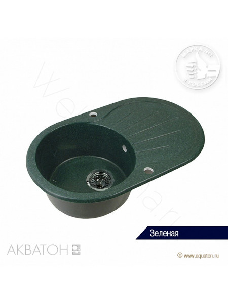 """Мойка кухонная Акватон """"ПАОЛА"""" 80x48 зеленая"""