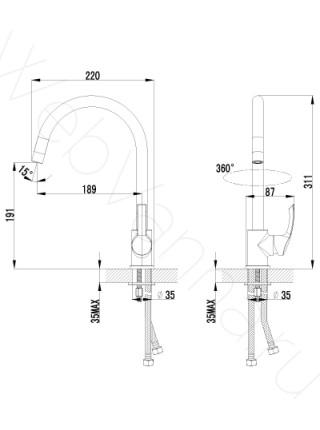 Смеситель для кухни Lemark plus Strike LM1105C