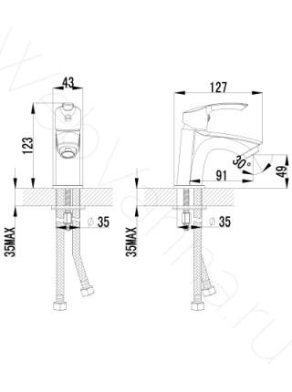 Смеситель для раковины Lemark plus Strike LM1106C