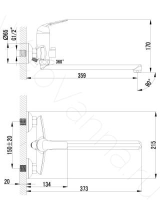 Смеситель для ванны Lemark plus Advance LM1251C, с длинным изливом