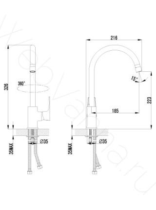 Смеситель для кухни Lemark plus Factor LM1605C