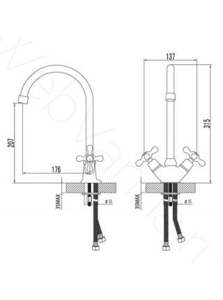 Смеситель для кухни Lemark Standard LM2105C