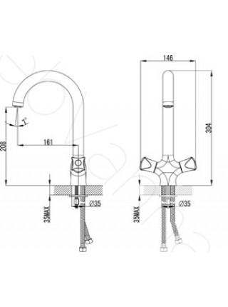 Смеситель для кухни Lemark Pallada LM2605C