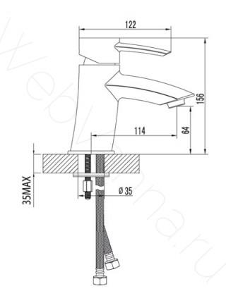 Смеситель для раковины Lemark Atlantiss LM3206C