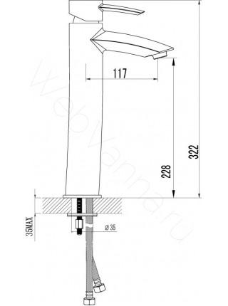 Смеситель для накладных раковин Lemark Atlantiss LM3209C, высокий