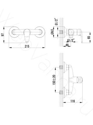 Набор смеситель с гигиеническим душем Lemark Pramen LM3318C