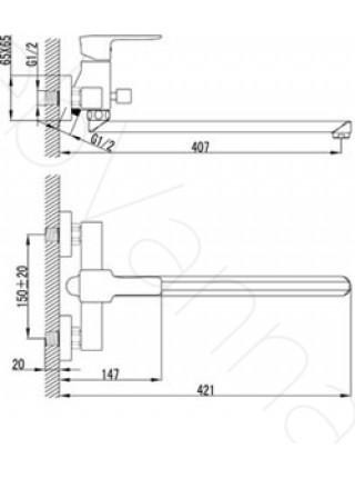 Смеситель для ванны Lemark Basis LM3601C, с длинным изливом