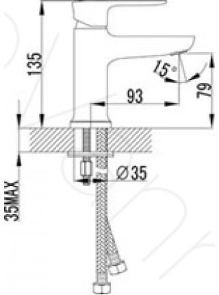 Смеситель для раковины Lemark Basis LM3606C