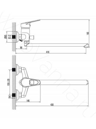 Смеситель для ванны Lemark Luna LM4101C