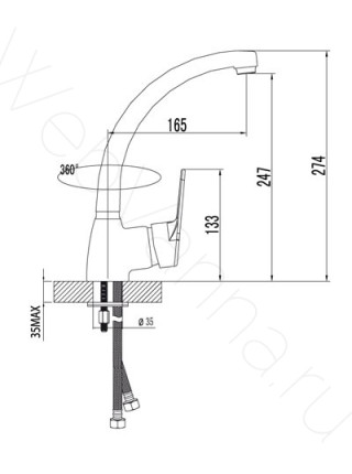 Смеситель для кухни Lemark Luna LM4105C