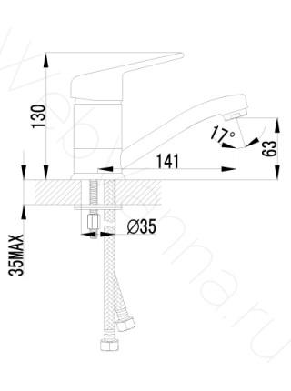 Смеситель для раковины Lemark Luna LM4107C