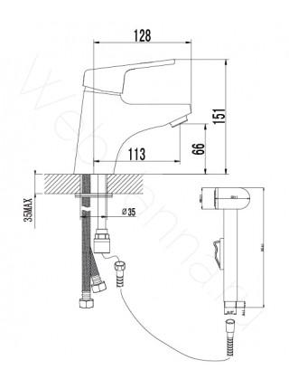 Смеситель для раковины Lemark Luna LM4116C с гигиеничесикм душем