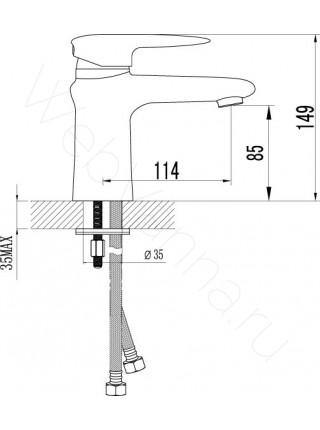 Смеситель для раковины Lemark Status LM4406C