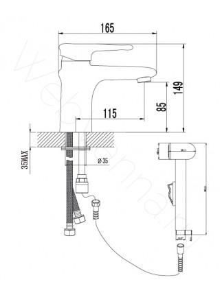 Смеситель для раковины Lemark Status LM4416C с гигиеническим душем