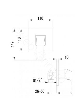 Смеситель для душа Lemark Unit LM4523C встраиваемый