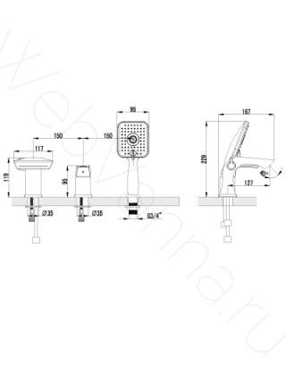 Смеситель на борт ванны Lemark Unit LM4545C 3 отверстия