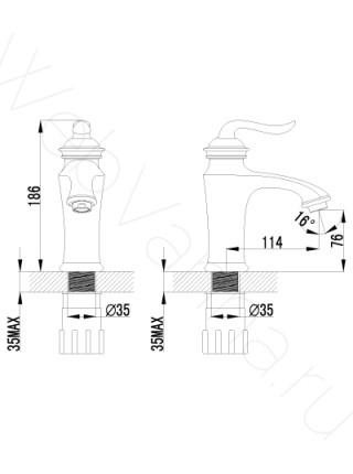 Смеситель для раковины Lemark Brava LM4706G