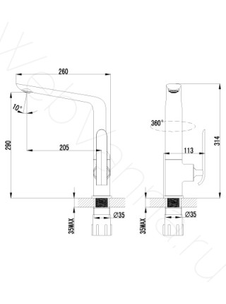 Смеситель для кухни Lemark Melange LM4905CW