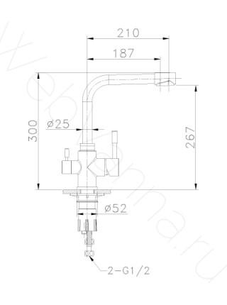 Смеситель для кухни Lemark Expert LM5061S с подключением к фильтру
