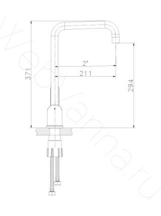 Смеситель для кухни Lemark Expert LM5073S нерж. сталь