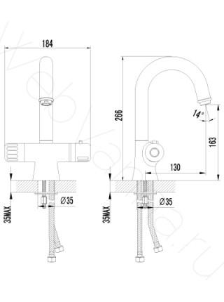 Смеситель для раковины Lemark Thermo LM7736C термостат