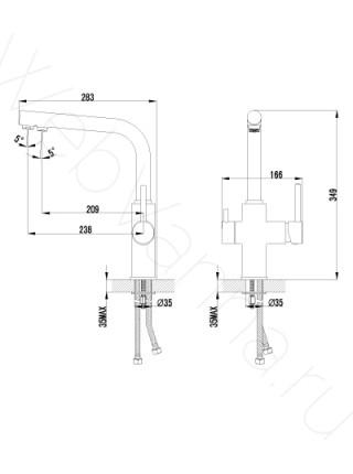 Смеситель для кухни Lemark Comfort LM3060C, с подключением к фильтру