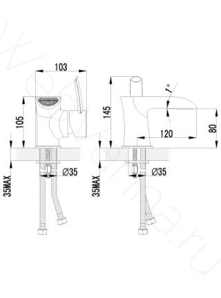 Смеситель для раковины Lemark Atlantiss LM3246C