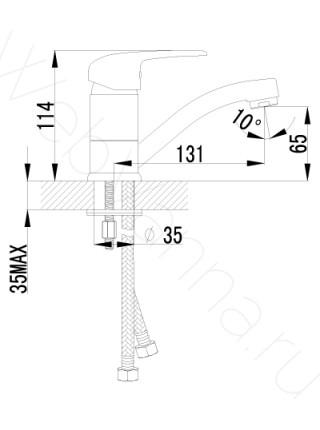Смеситель для раковины Lemark Pramen LM3307C