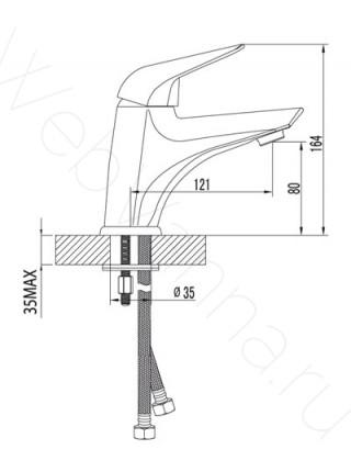 Смеситель для раковины Lemark Poseidon LM4206C