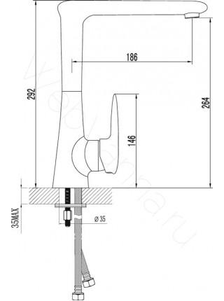 Смеситель для кухни Lemark Status LM4405C