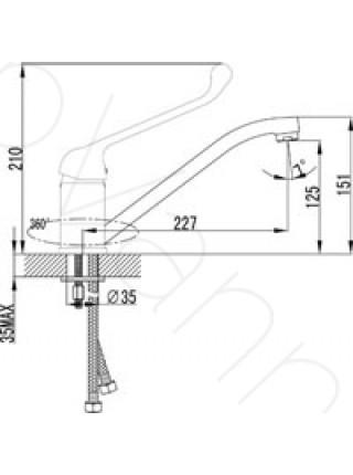 Смеситель для кухни/раковины с локтевой рукояткой Lemark Projekt LM4604C