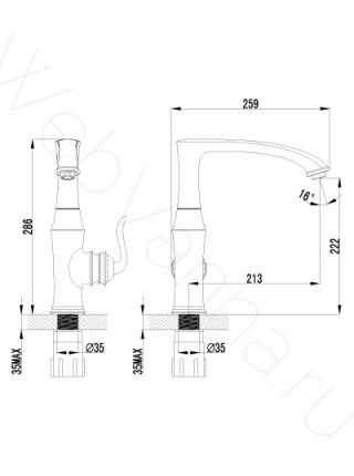 Смеситель для кухни Lemark Brava LM4705G