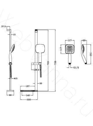 Душевой гарнитур Lemark LM8073C
