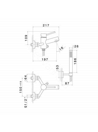 Смеситель для ванны Newform X-Trend 2240C.21.018
