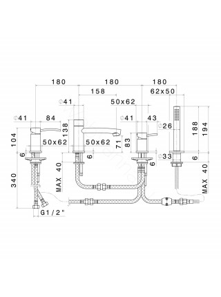 Смеситель на борт ванны Newform EL-X 60682C.21.018, 4 отверстия