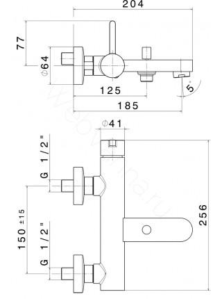 Смеситель для ванны Newform Ergo 65840.21.018