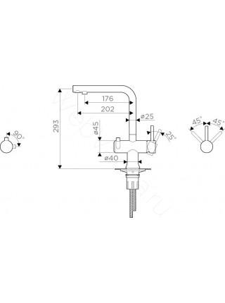 Смеситель для кухни Omoikiri Hotaru-B 4994029, с подключением к фильтру