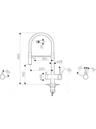 Смеситель для кухни Omoikiri Kanto-PVD-LG 4994014, с подключением к фильтру
