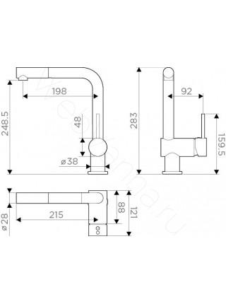 Смеситель для кухни Omoikiri Tanigawa-S-С 4994120, выдвижной излив