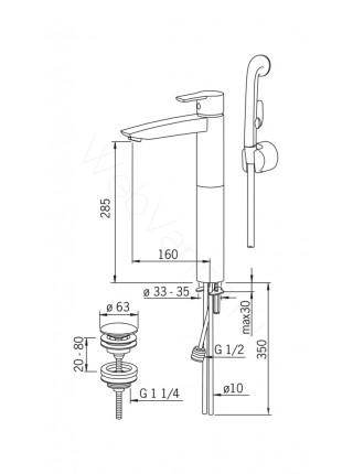 Смеситель для раковины Oras Cubista 2802 с гигиеническим душем
